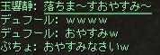 b0062614_23436.jpg