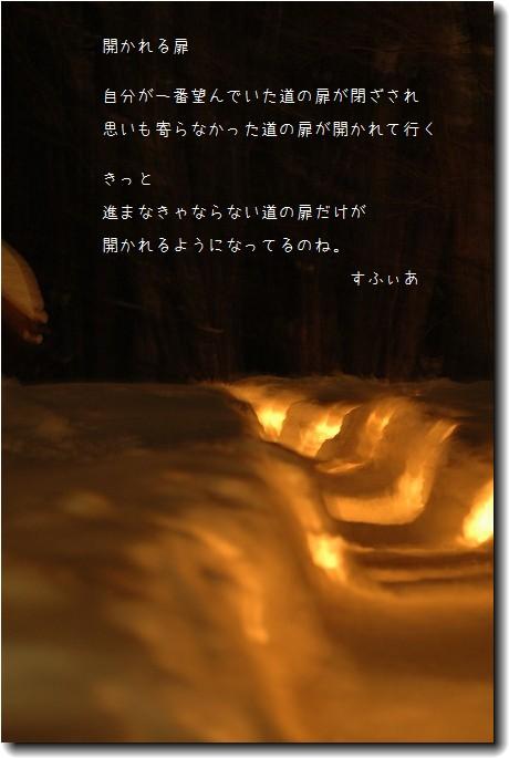 b0152416_058826.jpg