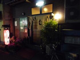 寒い日にはあんかけうどんが一番♪甲東園 「八起庵」_d0075246_20212082.jpg