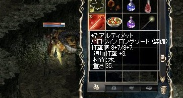 a0102456_1101433.jpg