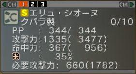b0049961_16484753.jpg