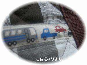 b0137972_1744341.jpg