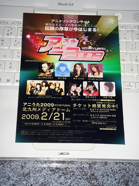 b0048879_0503971.jpg