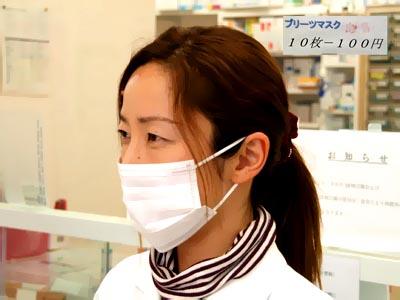 花粉症にはやっぱりマスクが一番!(by フレンド薬局)_b0151490_22532186.jpg