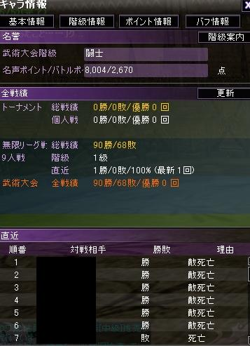 b0018891_952164.jpg