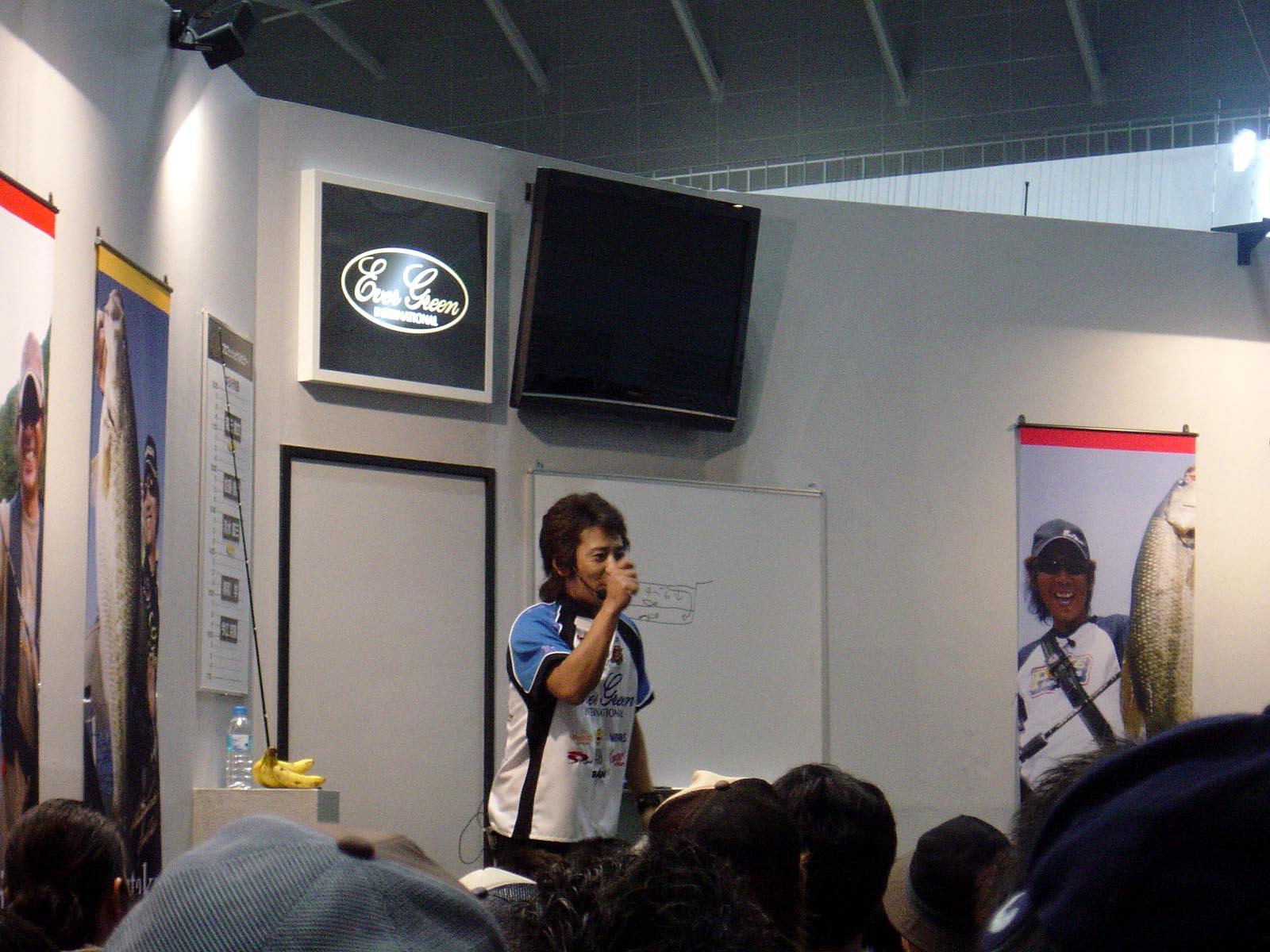行って参りましたよぉ~ 国際フィッシングショー2009 in横浜_c0008395_0395821.jpg