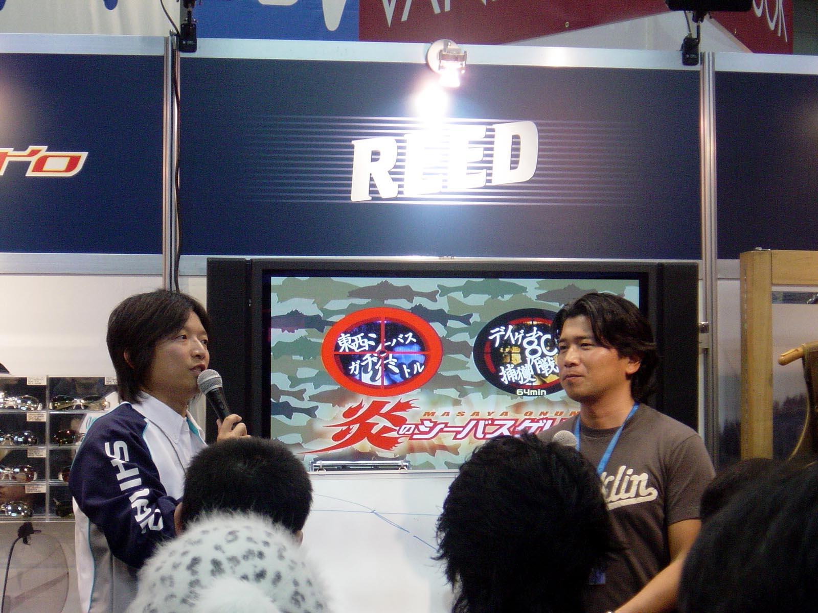 行って参りましたよぉ~ 国際フィッシングショー2009 in横浜_c0008395_0402090.jpg