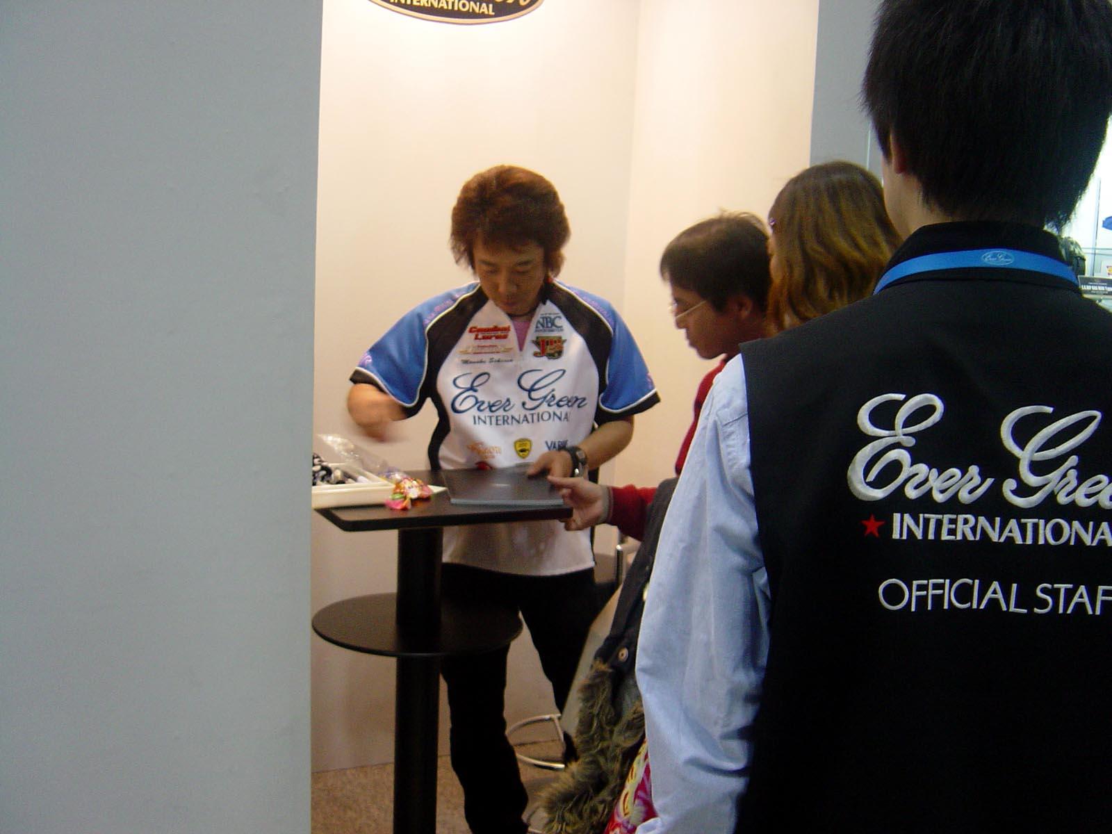 行って参りましたよぉ~ 国際フィッシングショー2009 in横浜_c0008395_0405499.jpg