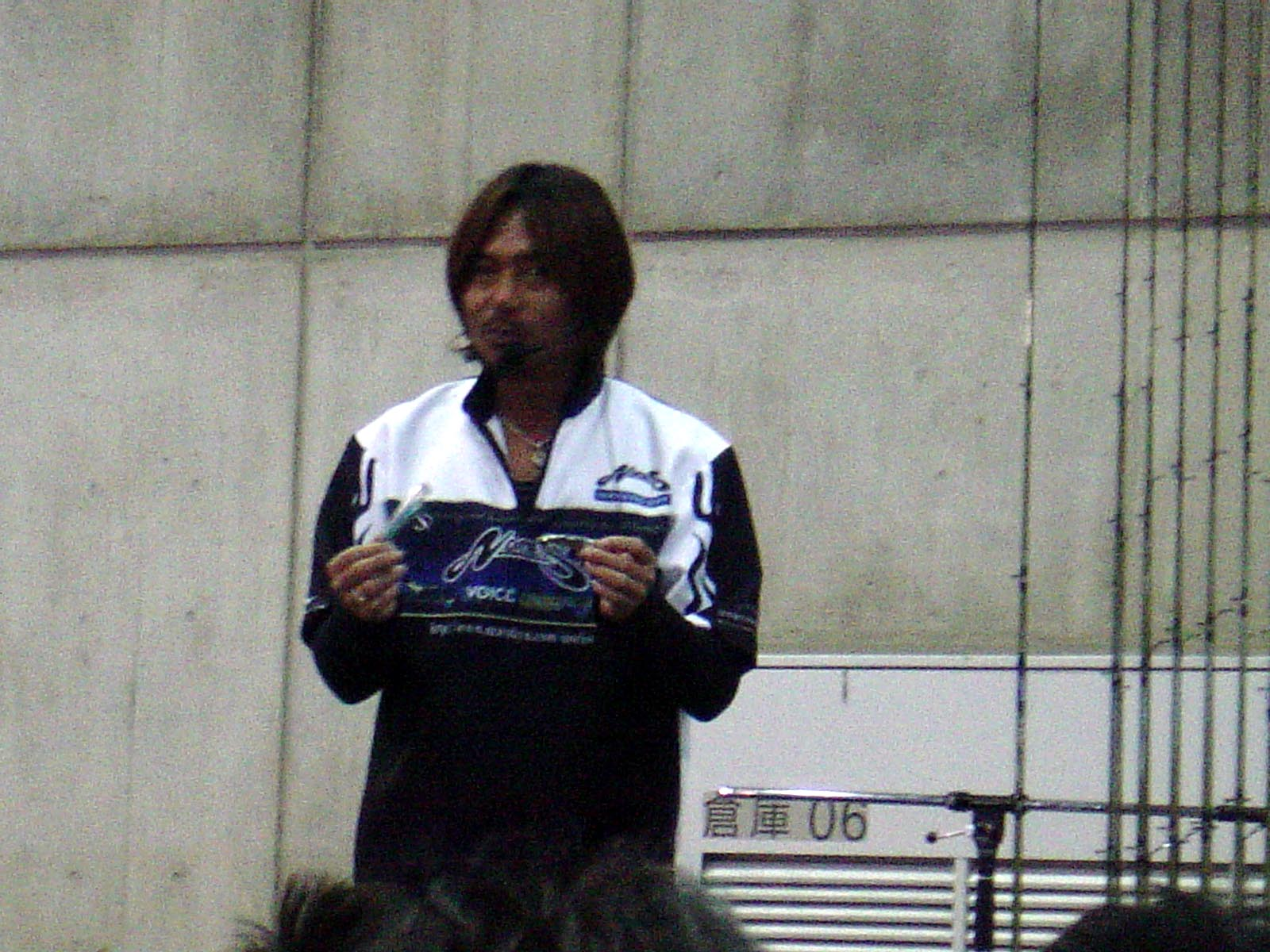 行って参りましたよぉ~ 国際フィッシングショー2009 in横浜_c0008395_0412851.jpg