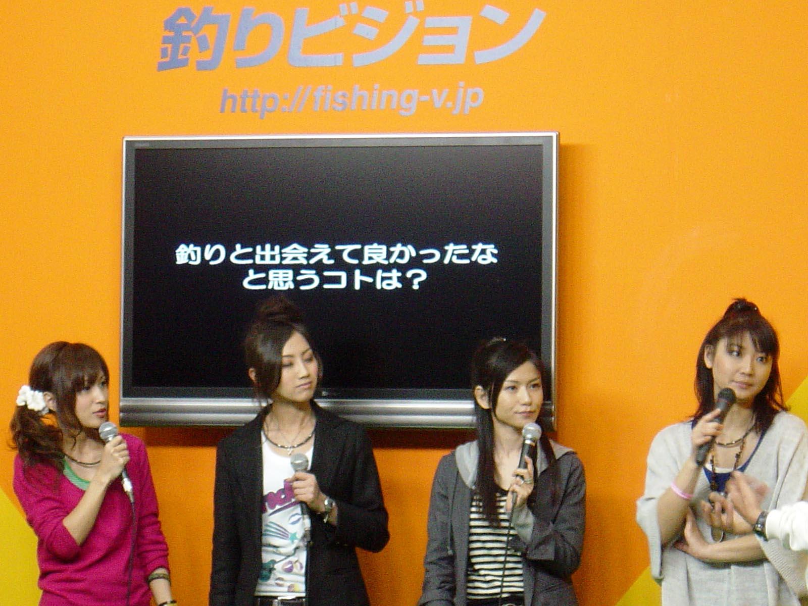 行って参りましたよぉ~ 国際フィッシングショー2009 in横浜_c0008395_0415217.jpg