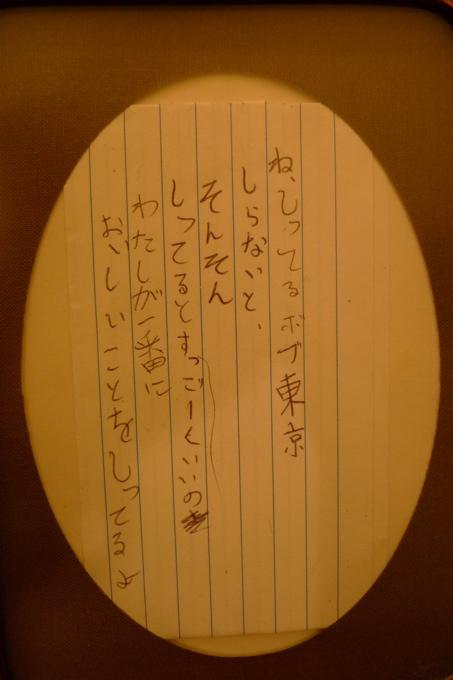 f0170995_16131.jpg