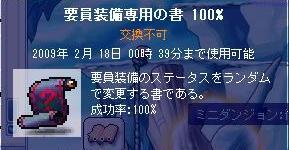 c0084904_923333.jpg