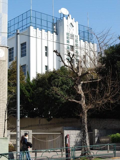 東京・昭和第一高等学校(建築家・木田保造作品探訪)_f0142606_21171141.jpg