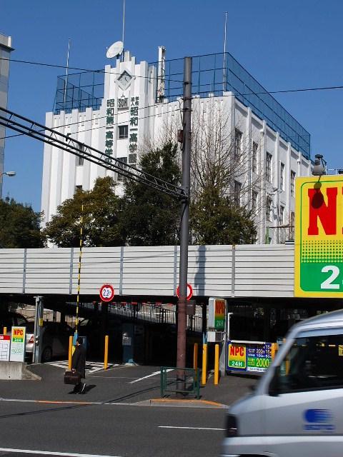 東京・昭和第一高等学校(建築家・木田保造作品探訪)_f0142606_211972.jpg