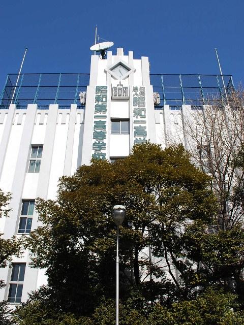 東京・昭和第一高等学校(建築家・木田保造作品探訪)_f0142606_21235378.jpg