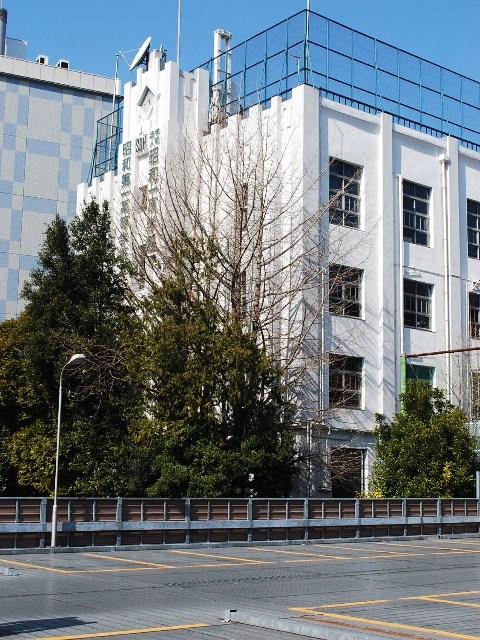 東京・昭和第一高等学校(建築家・木田保造作品探訪)_f0142606_21372767.jpg