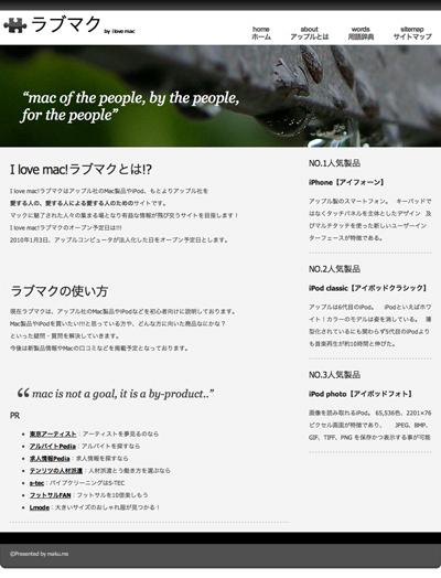 『マク』復活!!!_f0138807_0524645.jpg