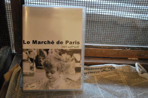 Le marche de paris_a0088412_653574.jpg