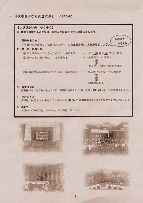 b0127416_18263524.jpg