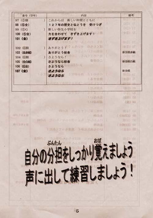 b0127416_18274468.jpg