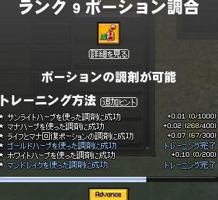 f0048418_10154428.jpg