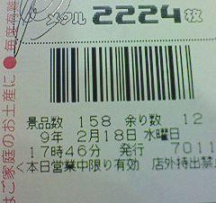 f0065228_2349520.jpg