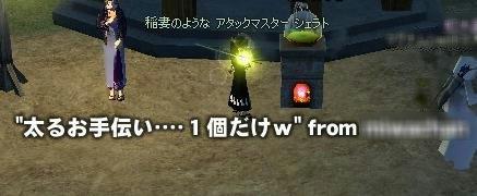 f0073832_0281760.jpg