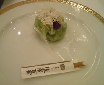 京都商工会議所 「食のつどい」_b0151335_1637237.jpg