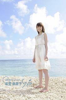DVD『地球NOTE presents 「能登麻美子 Style」 』についてインタヴュー_e0025035_11285016.jpg