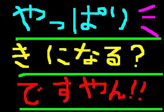 f0056935_18285118.jpg