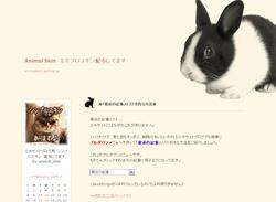 f0165338_1564556.jpg