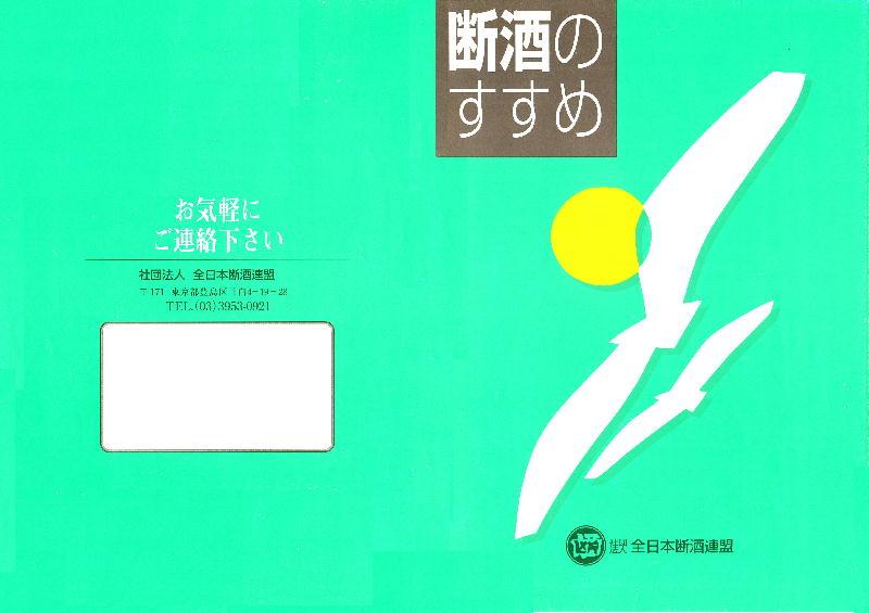 f0126840_23251436.jpg