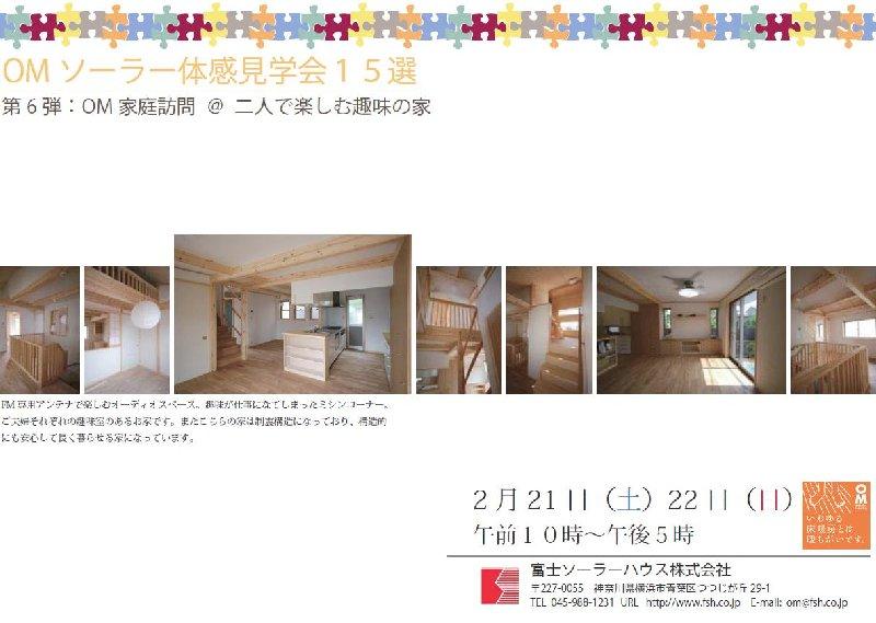 f0191441_12502756.jpg