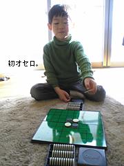 c0029744_1125356.jpg