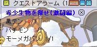 d0121846_2114162.jpg