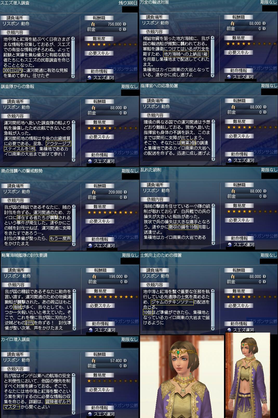 b0052647_1164950.jpg
