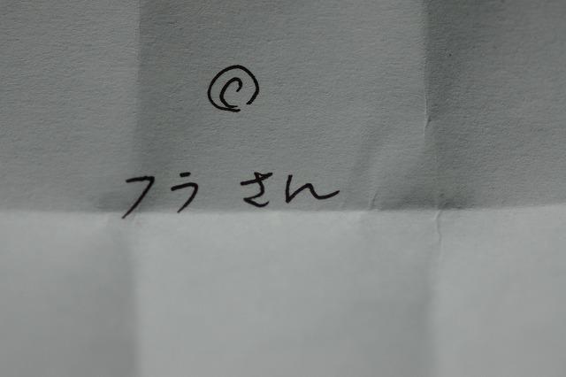 a0092449_103263.jpg