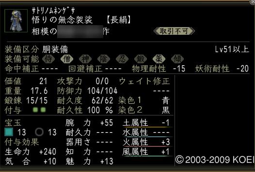 c0180851_802498.jpg