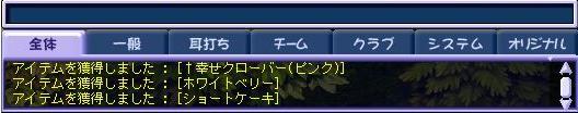 f0032156_16442320.jpg