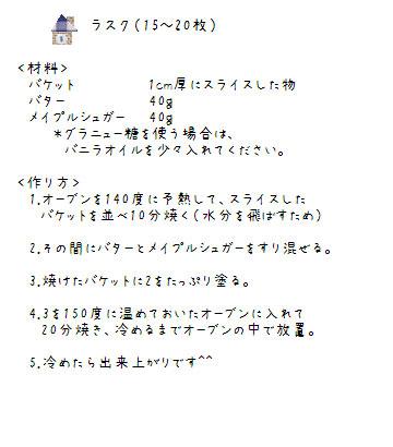 f0154756_2027177.jpg