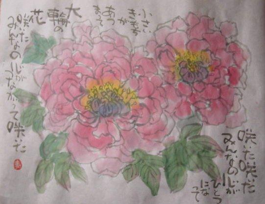 f0179357_16123048.jpg