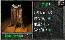 c0107459_0305854.jpg