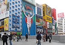 大阪「みなみ-道頓堀川」の水辺整備_c0167961_149271.jpg