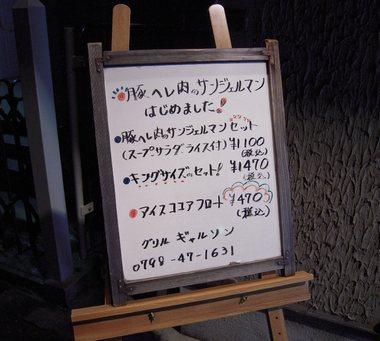 d0083265_2011446.jpg