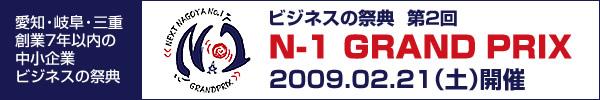 b0159868_1337513.jpg