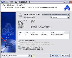 a0064369_2035312.jpg