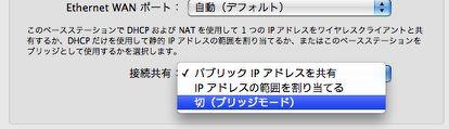 b0050172_20122413.jpg