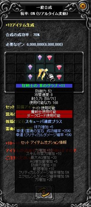 f0109674_0362585.jpg