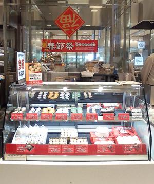 2008年2月19日  神戸南京町 皇蘭 ショーケースパネル一式制作・施行_e0062276_1143353.jpg