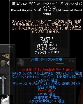 f0030976_2291897.jpg